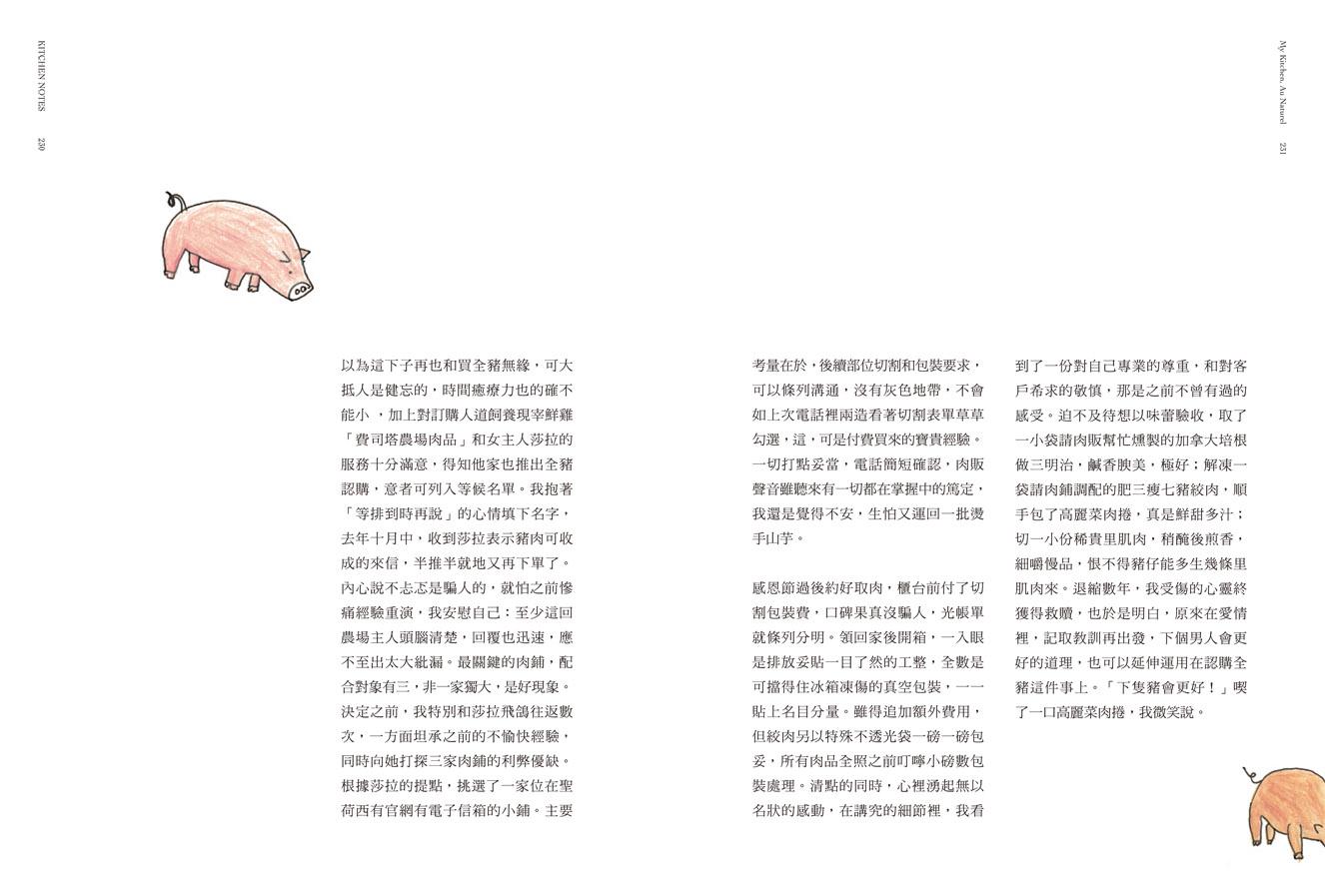http://im2.book.com.tw/image/getImage?i=http://www.books.com.tw/img/001/067/61/0010676128_b_11.jpg&v=5563161f&w=655&h=609
