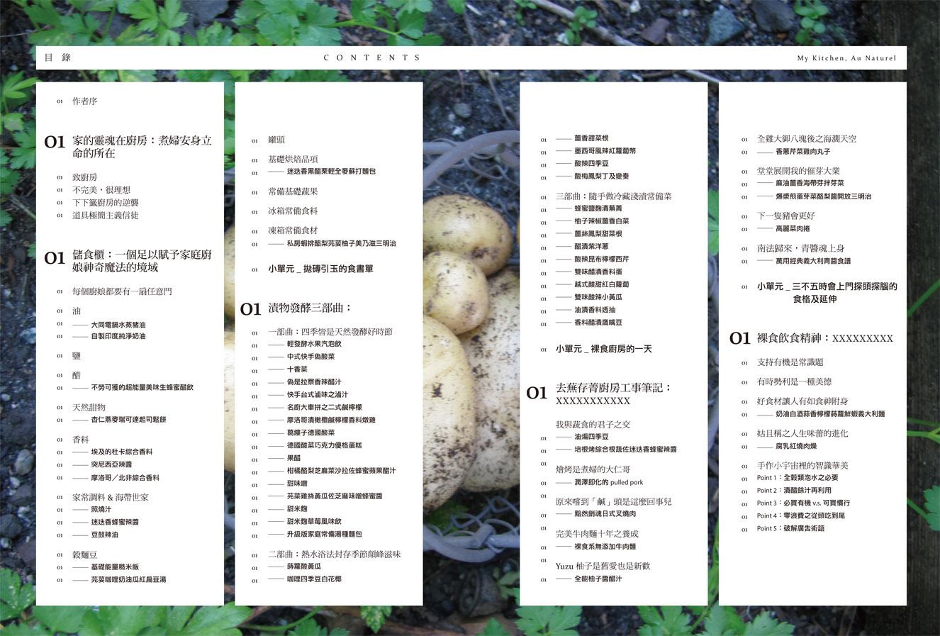 http://im2.book.com.tw/image/getImage?i=http://www.books.com.tw/img/001/067/61/0010676128_bi_01.jpg&v=55631622&w=655&h=609