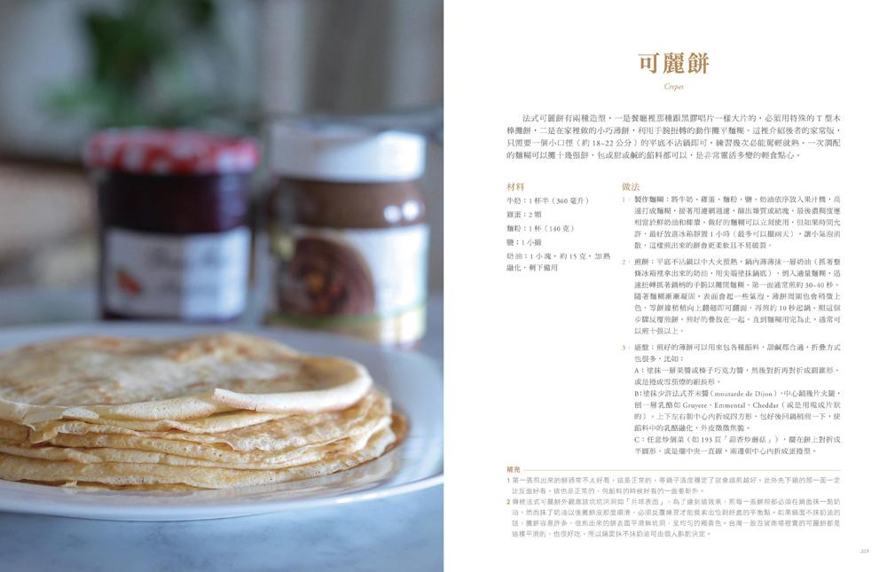 http://im1.book.com.tw/image/getImage?i=http://www.books.com.tw/img/001/067/99/0010679976_b_06.jpg&v=558d382d&w=655&h=609