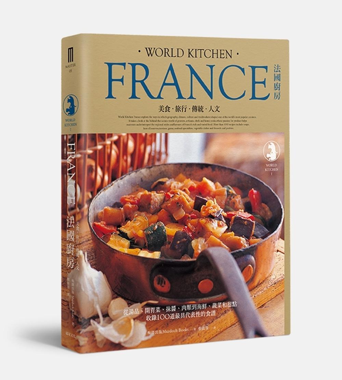 ◤博客來BOOKS◢ 暢銷書榜《推薦》法國廚房