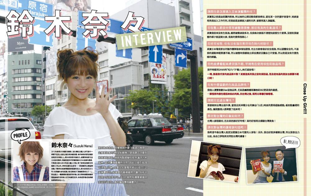 http://im2.book.com.tw/image/getImage?i=http://www.books.com.tw/img/001/068/29/0010682960_b_01.jpg&v=55c353c9&w=655&h=609