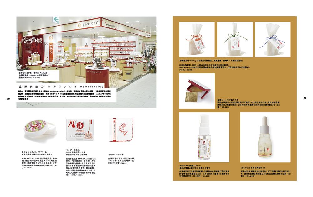 http://im1.book.com.tw/image/getImage?i=http://www.books.com.tw/img/001/068/29/0010682960_b_06.jpg&v=55c353ca&w=655&h=609