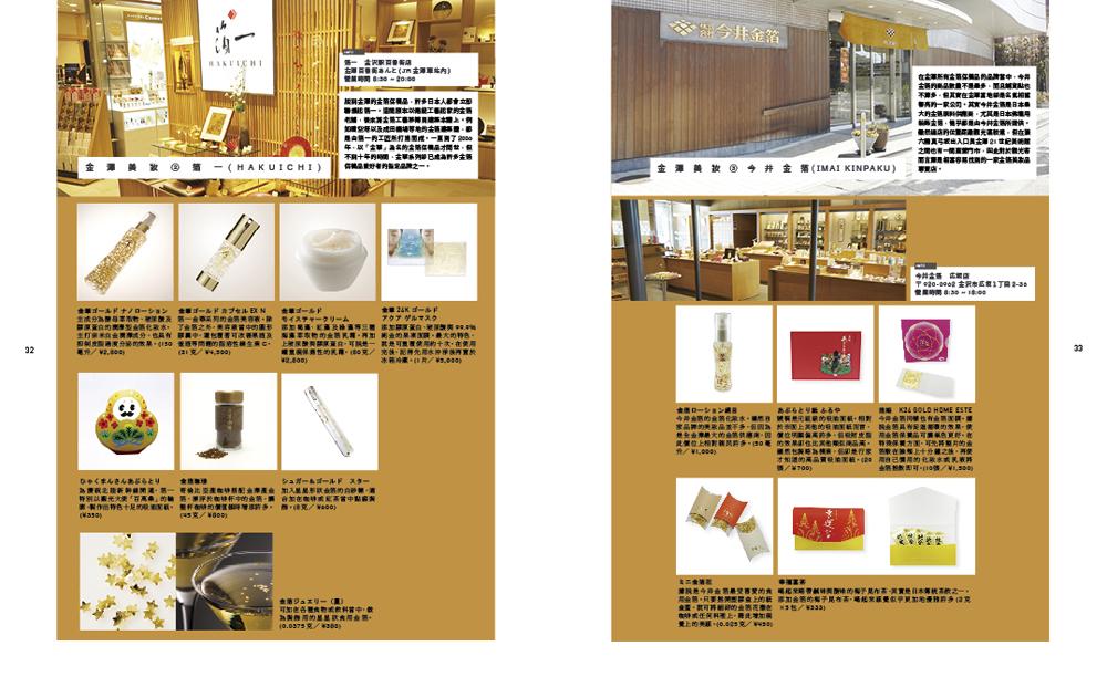 http://im2.book.com.tw/image/getImage?i=http://www.books.com.tw/img/001/068/29/0010682960_b_07.jpg&v=55c353ca&w=655&h=609