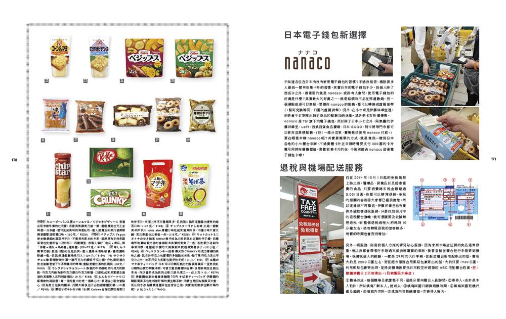 http://im2.book.com.tw/image/getImage?i=http://www.books.com.tw/img/001/068/29/0010682960_b_11.jpg&v=55c353c9&w=655&h=609