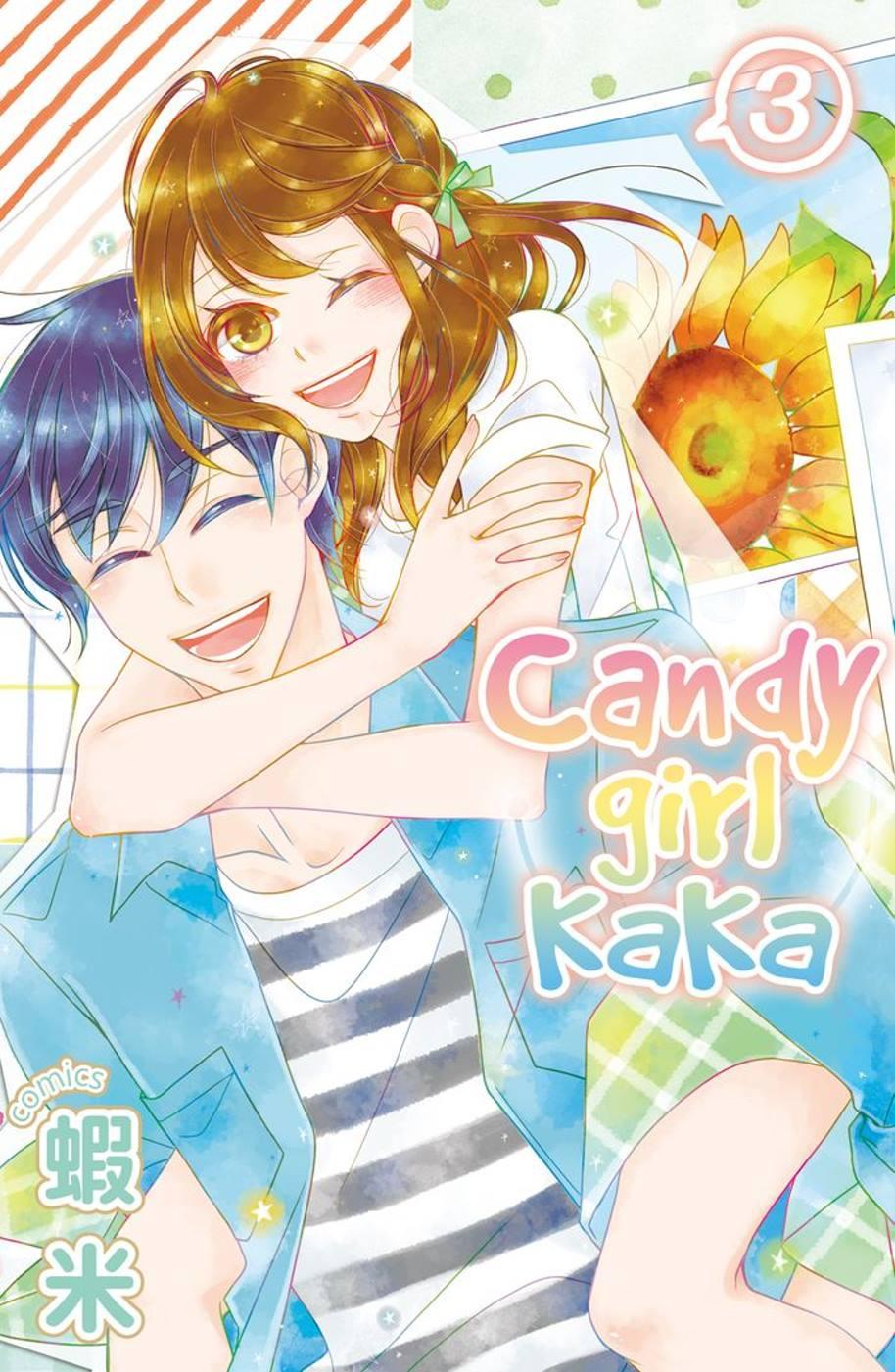 Candy girl KaKa 3完
