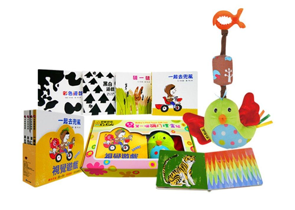 K's Kids寶寶的第一個彌月禮盒組(4書+1玩具)