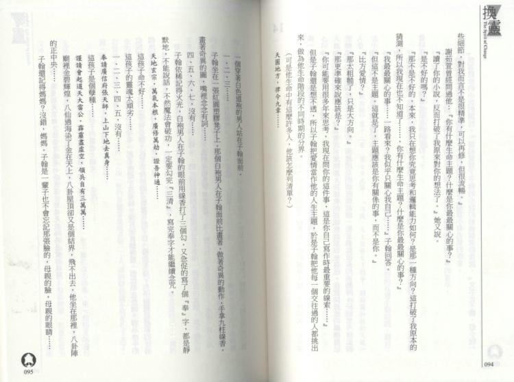 http://im2.book.com.tw/image/getImage?i=http://www.books.com.tw/img/001/068/85/0010688569_b_01.jpg&v=55e04669&w=655&h=609