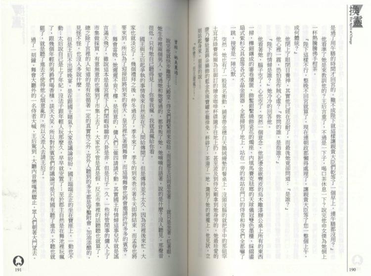 http://im1.book.com.tw/image/getImage?i=http://www.books.com.tw/img/001/068/85/0010688569_b_02.jpg&v=55e04669&w=655&h=609