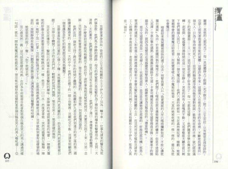 http://im2.book.com.tw/image/getImage?i=http://www.books.com.tw/img/001/068/85/0010688569_b_03.jpg&v=55e04669&w=655&h=609