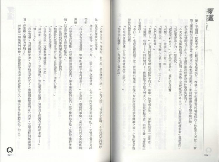 http://im1.book.com.tw/image/getImage?i=http://www.books.com.tw/img/001/068/85/0010688569_b_04.jpg&v=55e04669&w=655&h=609