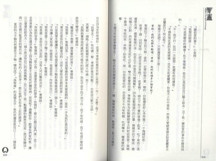 http://im2.book.com.tw/image/getImage?i=http://www.books.com.tw/img/001/068/85/0010688569_b_05.jpg&v=55e04669&w=655&h=609