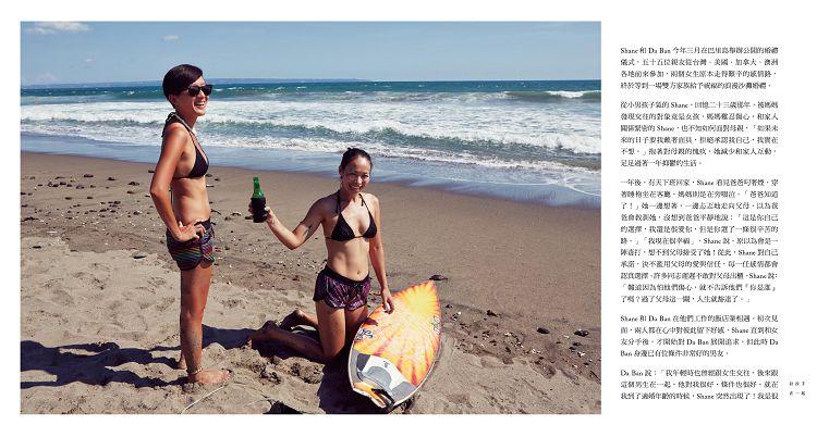 ◤博客來BOOKS◢ 暢銷書榜《推薦》拉拉手,在一起: 女同志影像故事