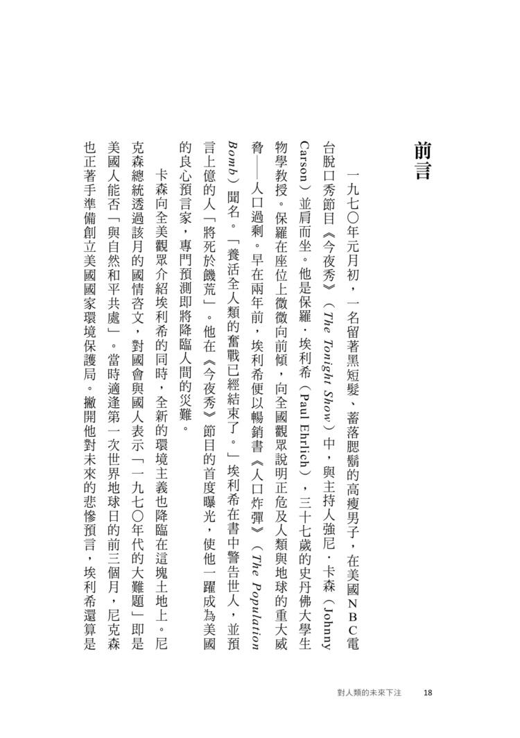http://im2.book.com.tw/image/getImage?i=http://www.books.com.tw/img/001/069/13/0010691300_b_01.jpg&v=5613b0ef&w=655&h=609