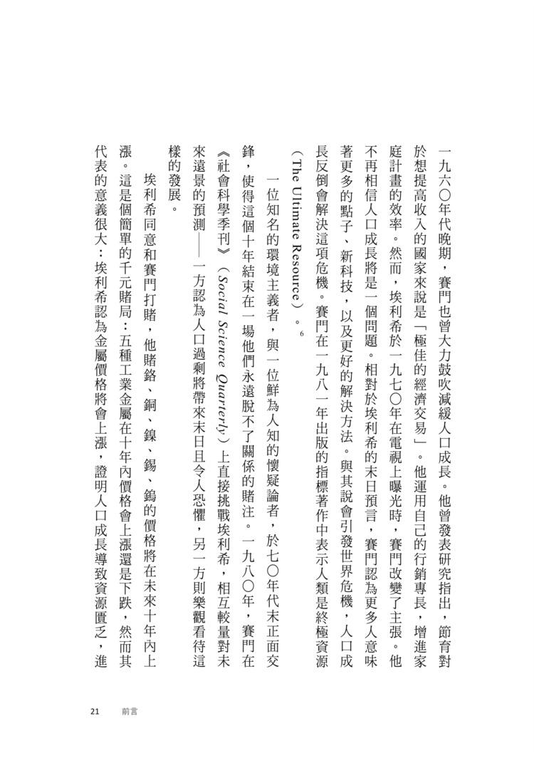 http://im1.book.com.tw/image/getImage?i=http://www.books.com.tw/img/001/069/13/0010691300_b_04.jpg&v=5613b0f0&w=655&h=609