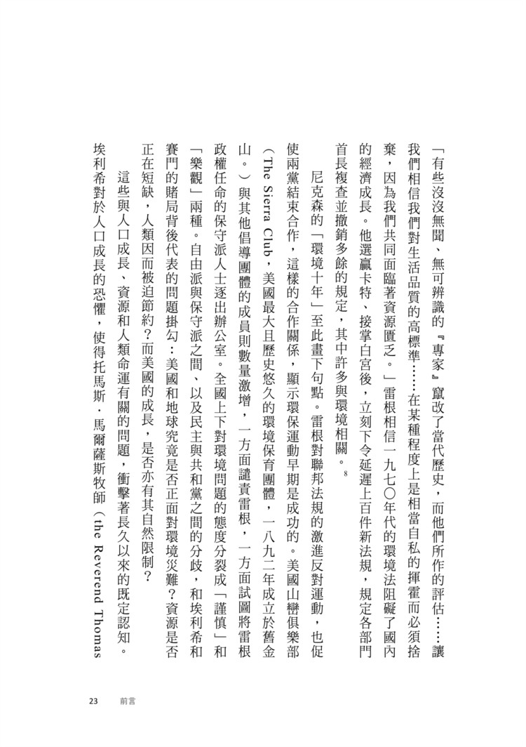 http://im1.book.com.tw/image/getImage?i=http://www.books.com.tw/img/001/069/13/0010691300_b_06.jpg&v=5613b0f0&w=655&h=609