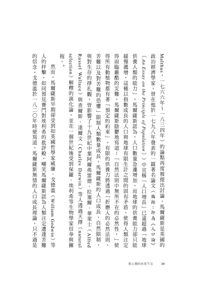 http://im2.book.com.tw/image/getImage?i=http://www.books.com.tw/img/001/069/13/0010691300_b_07.jpg&v=5613b0f0&w=655&h=609