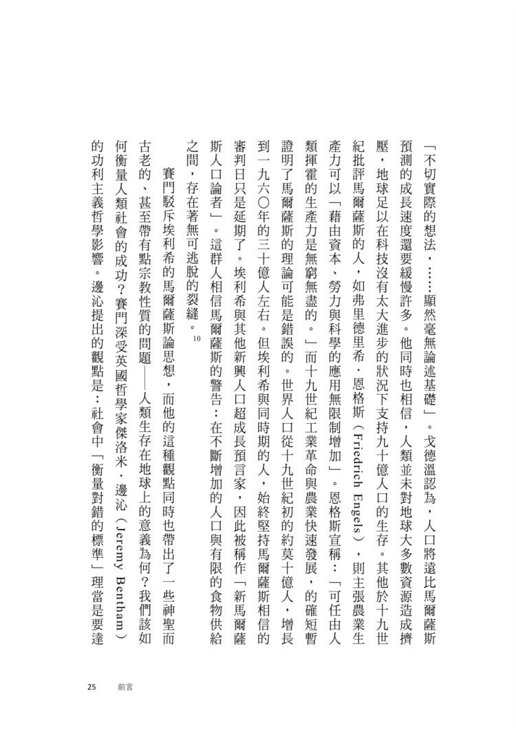 http://im1.book.com.tw/image/getImage?i=http://www.books.com.tw/img/001/069/13/0010691300_b_08.jpg&v=5613b0f1&w=655&h=609