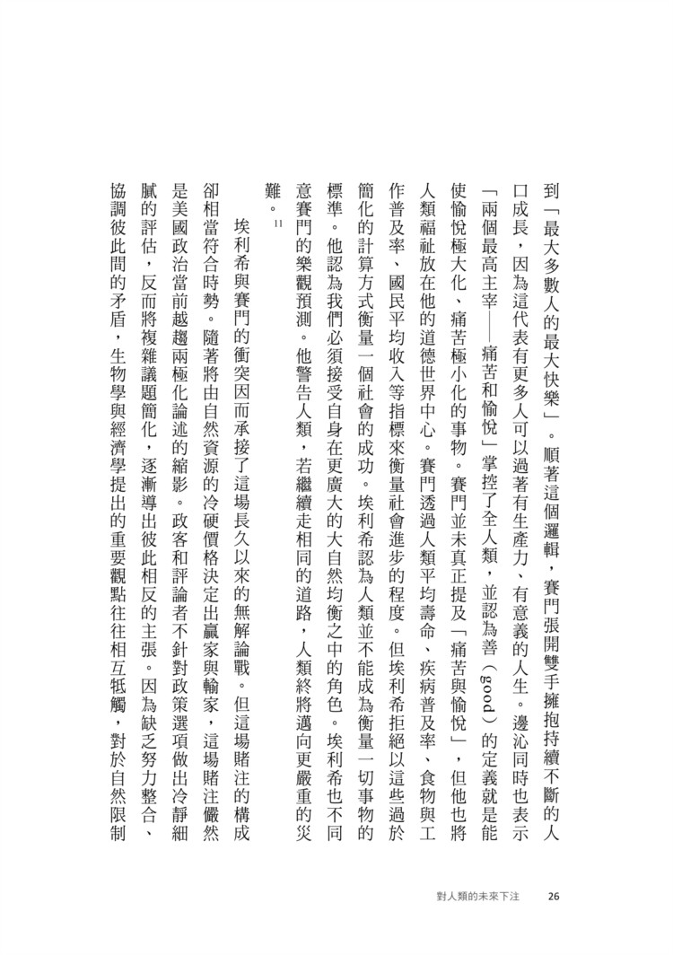http://im2.book.com.tw/image/getImage?i=http://www.books.com.tw/img/001/069/13/0010691300_b_09.jpg&v=5613b0f1&w=655&h=609