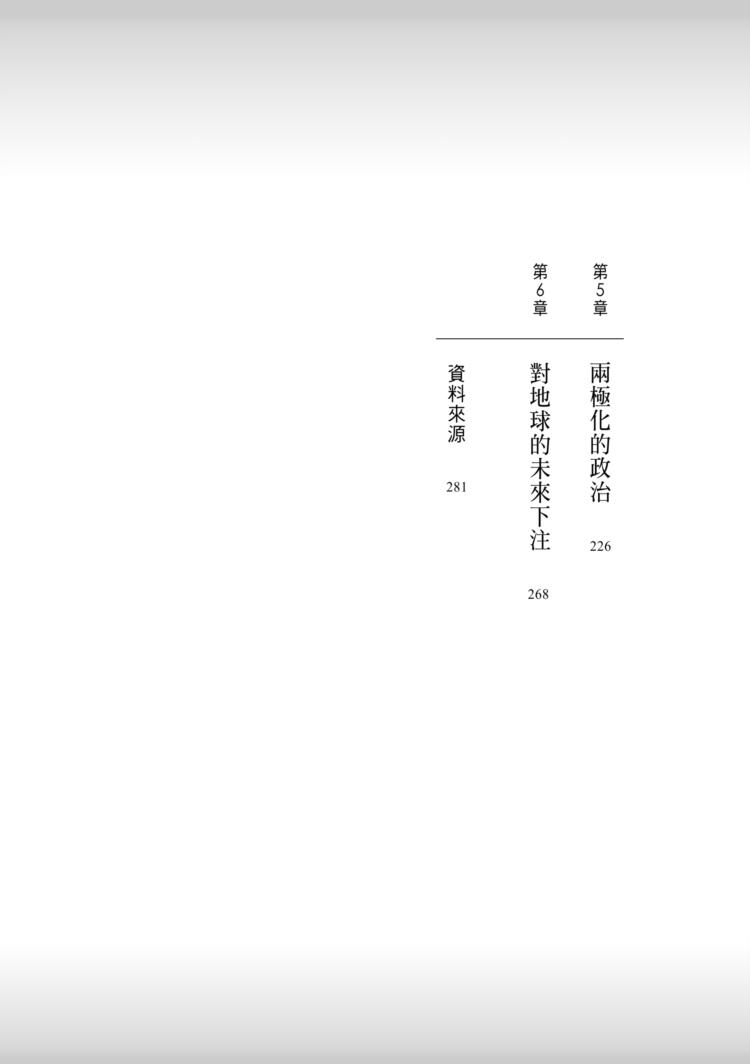 http://im1.book.com.tw/image/getImage?i=http://www.books.com.tw/img/001/069/13/0010691300_bi_02.jpg&v=5613b0f1&w=655&h=609