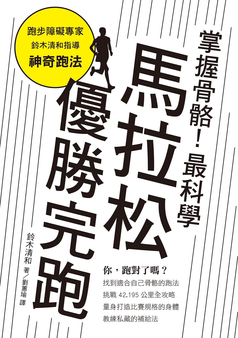 http://im2.book.com.tw/image/getImage?i=http://www.books.com.tw/img/001/069/37/0010693759_bc_01.jpg&v=561f8e93&w=655&h=609
