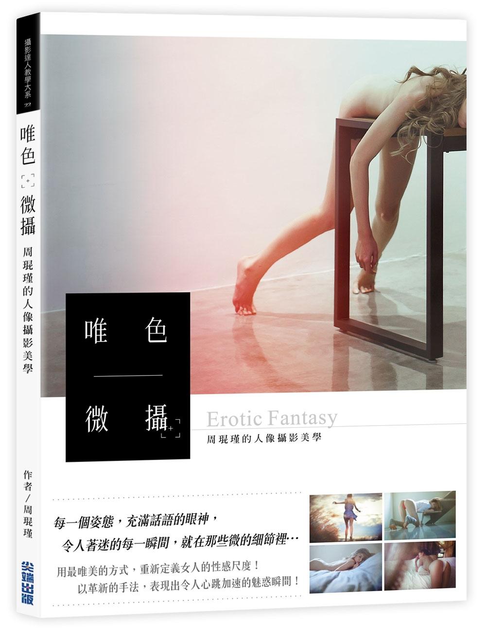 唯色|微攝:周琨瑾的人像攝影美學