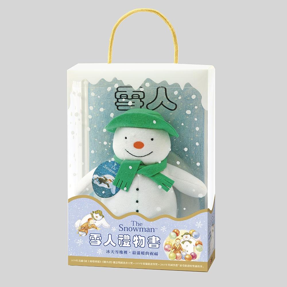 雪人禮物盒 (書+雪人偶)