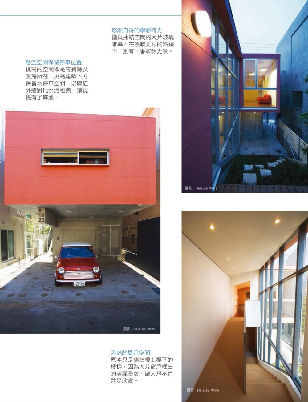 http://im1.book.com.tw/image/getImage?i=http://www.books.com.tw/img/001/069/86/0010698618_b_02.jpg&v=5666cd8e&w=655&h=609
