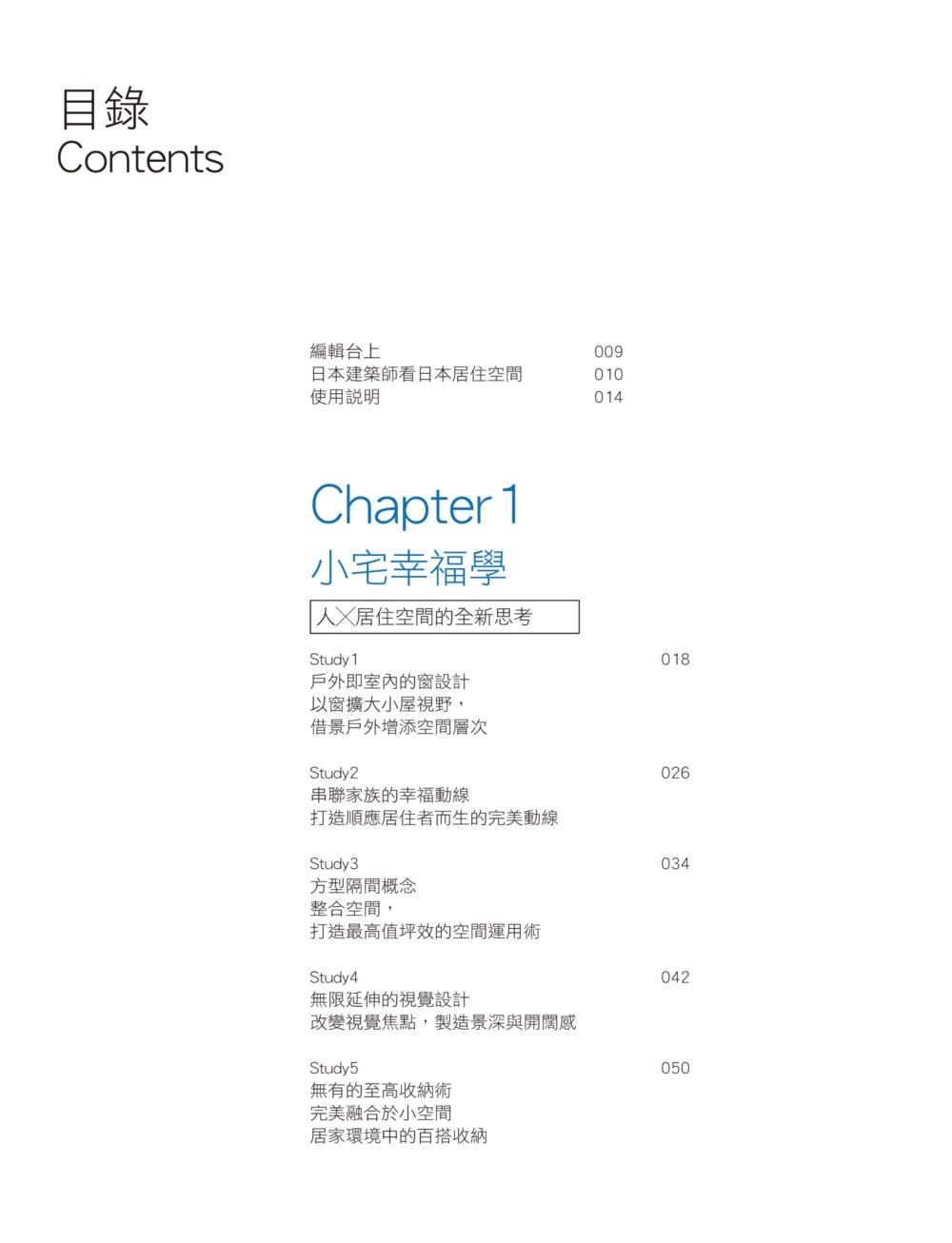 http://im2.book.com.tw/image/getImage?i=http://www.books.com.tw/img/001/069/86/0010698618_bi_01.jpg&v=5666cd90&w=655&h=609