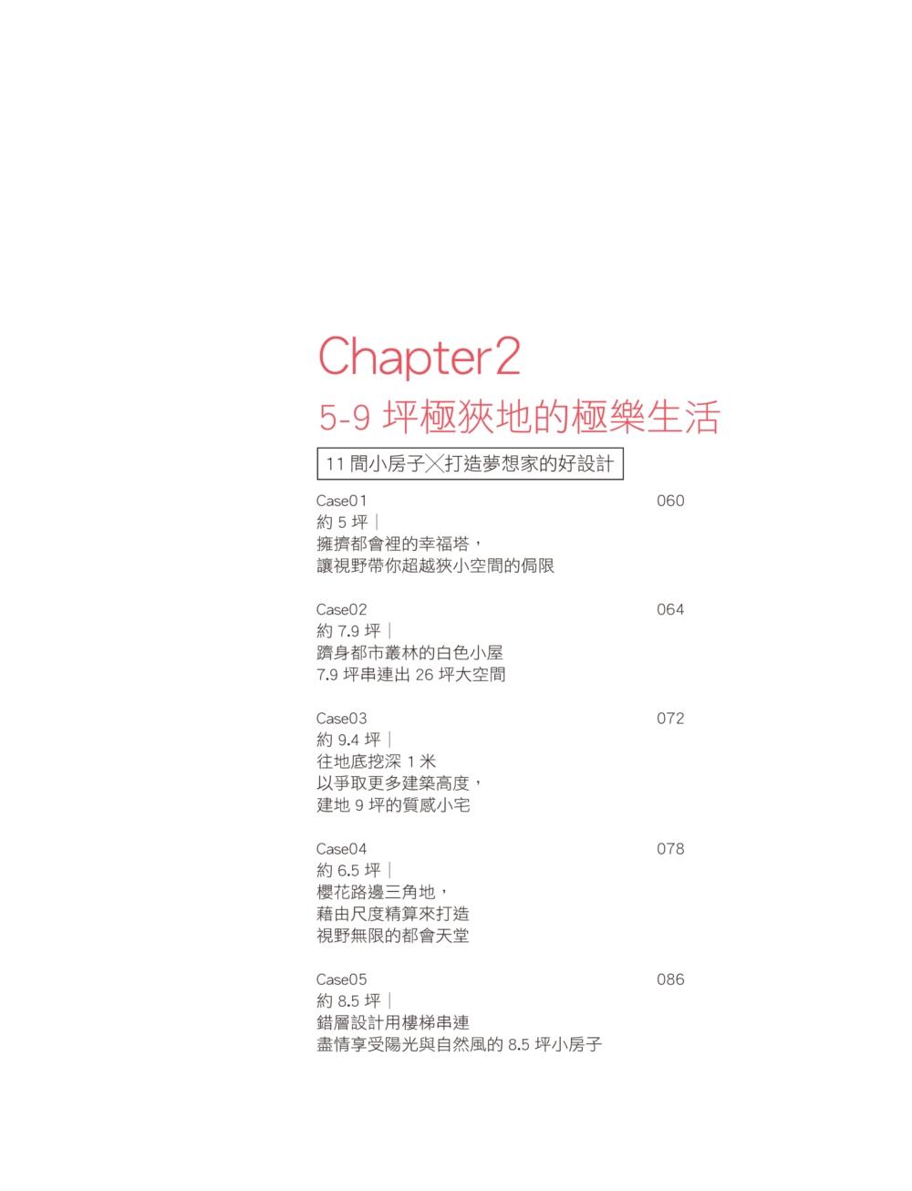 //im1.book.com.tw/image/getImage?i=http://www.books.com.tw/img/001/069/86/0010698618_bi_02.jpg&v=5666cd90&w=655&h=609