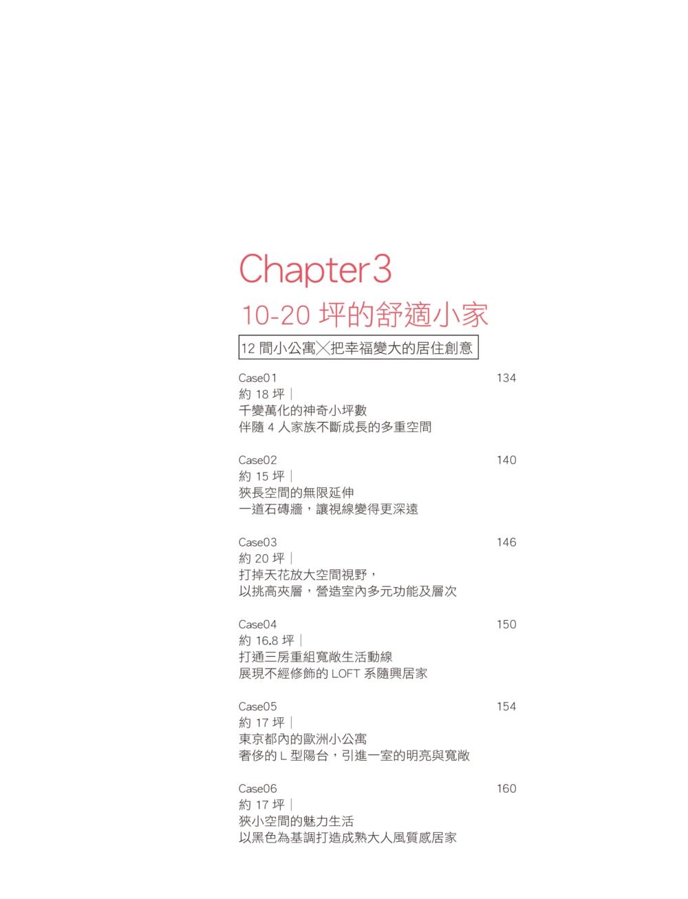 http://im1.book.com.tw/image/getImage?i=http://www.books.com.tw/img/001/069/86/0010698618_bi_04.jpg&v=5666cd91&w=655&h=609