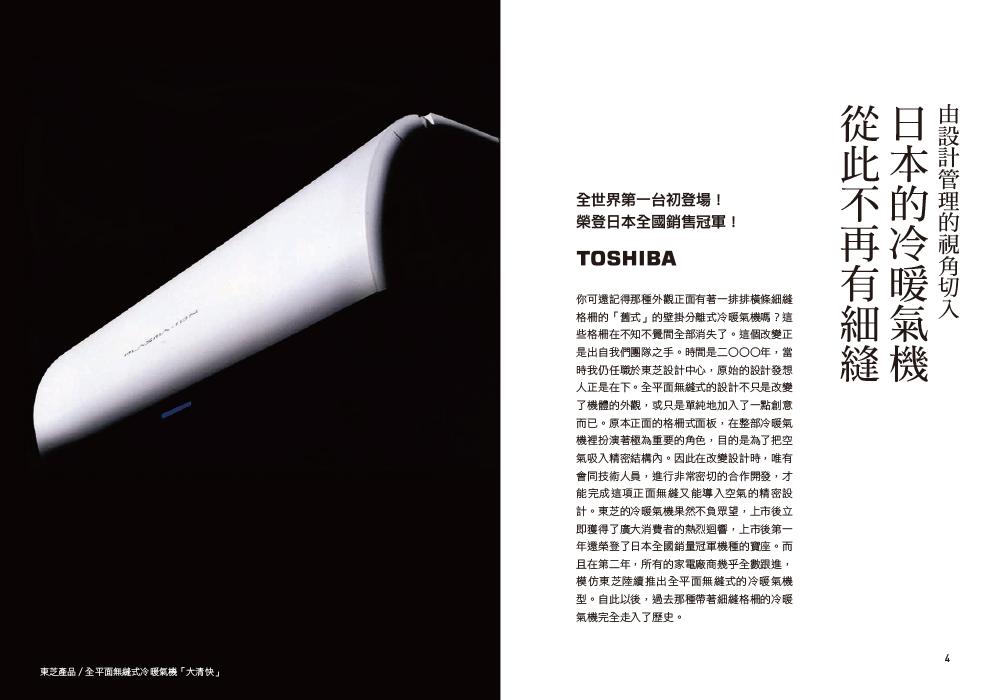 http://im2.book.com.tw/image/getImage?i=http://www.books.com.tw/img/001/070/01/0010700112_b_01.jpg&v=566ab40b&w=655&h=609