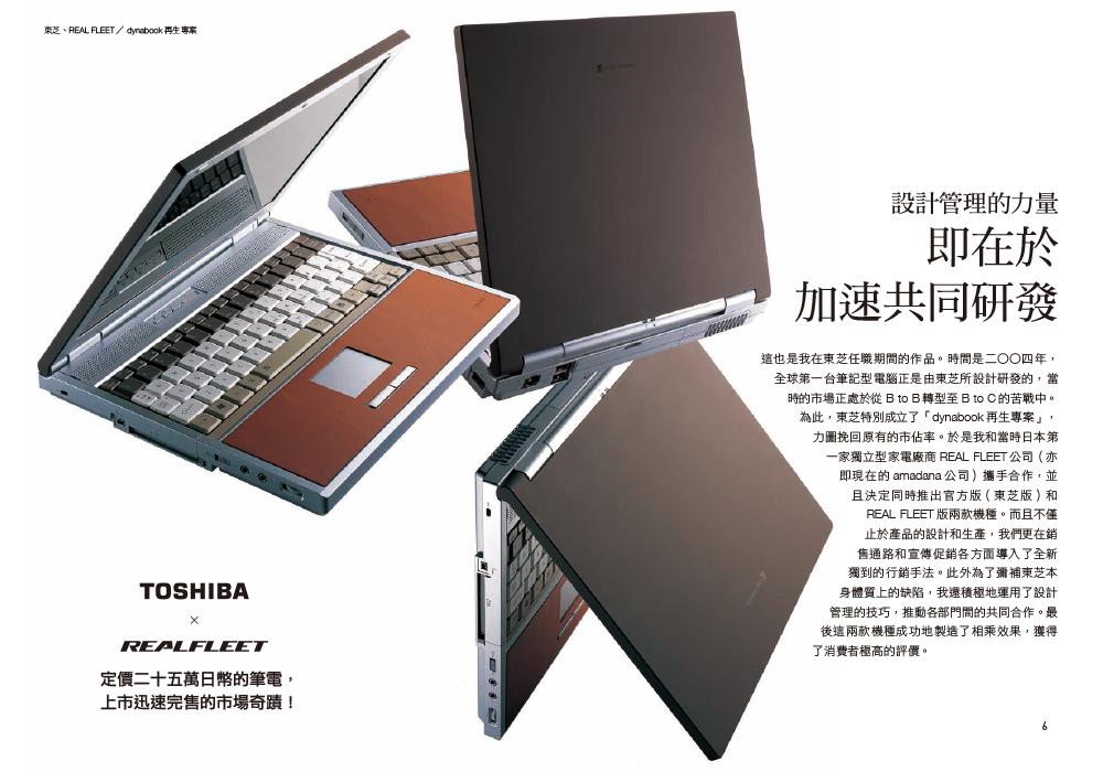 http://im1.book.com.tw/image/getImage?i=http://www.books.com.tw/img/001/070/01/0010700112_b_02.jpg&v=566ab40c&w=655&h=609