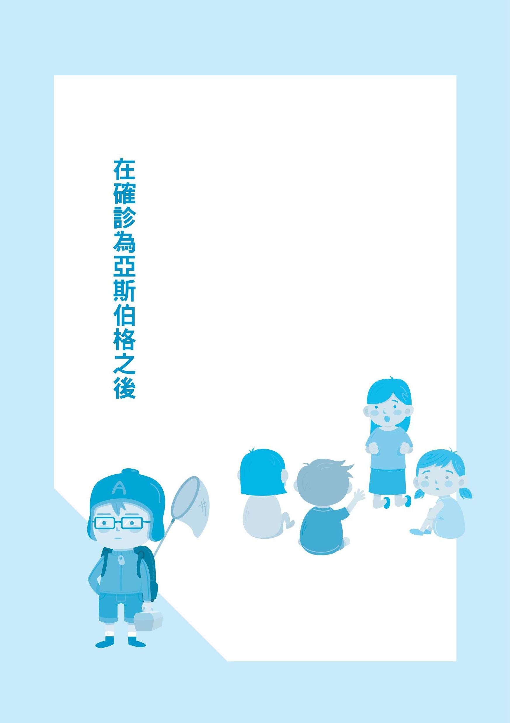 http://im2.book.com.tw/image/getImage?i=http://www.books.com.tw/img/001/070/14/0010701462_b_01.jpg&v=567a861d&w=655&h=609