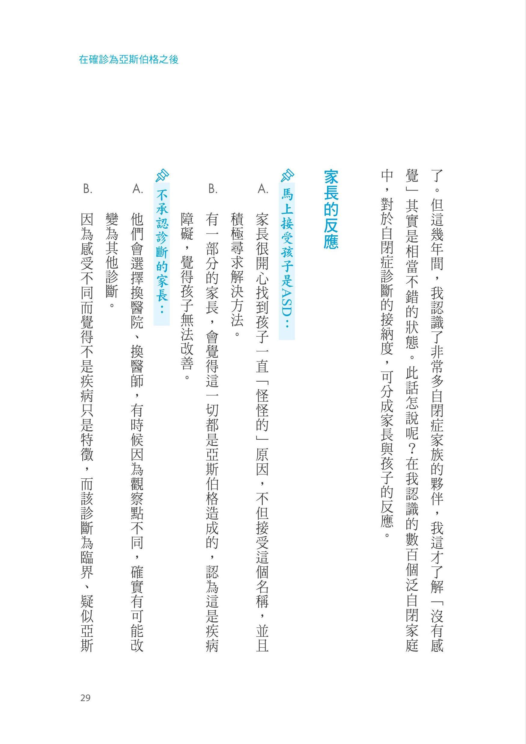 http://im1.book.com.tw/image/getImage?i=http://www.books.com.tw/img/001/070/14/0010701462_b_04.jpg&v=567a7836&w=655&h=609