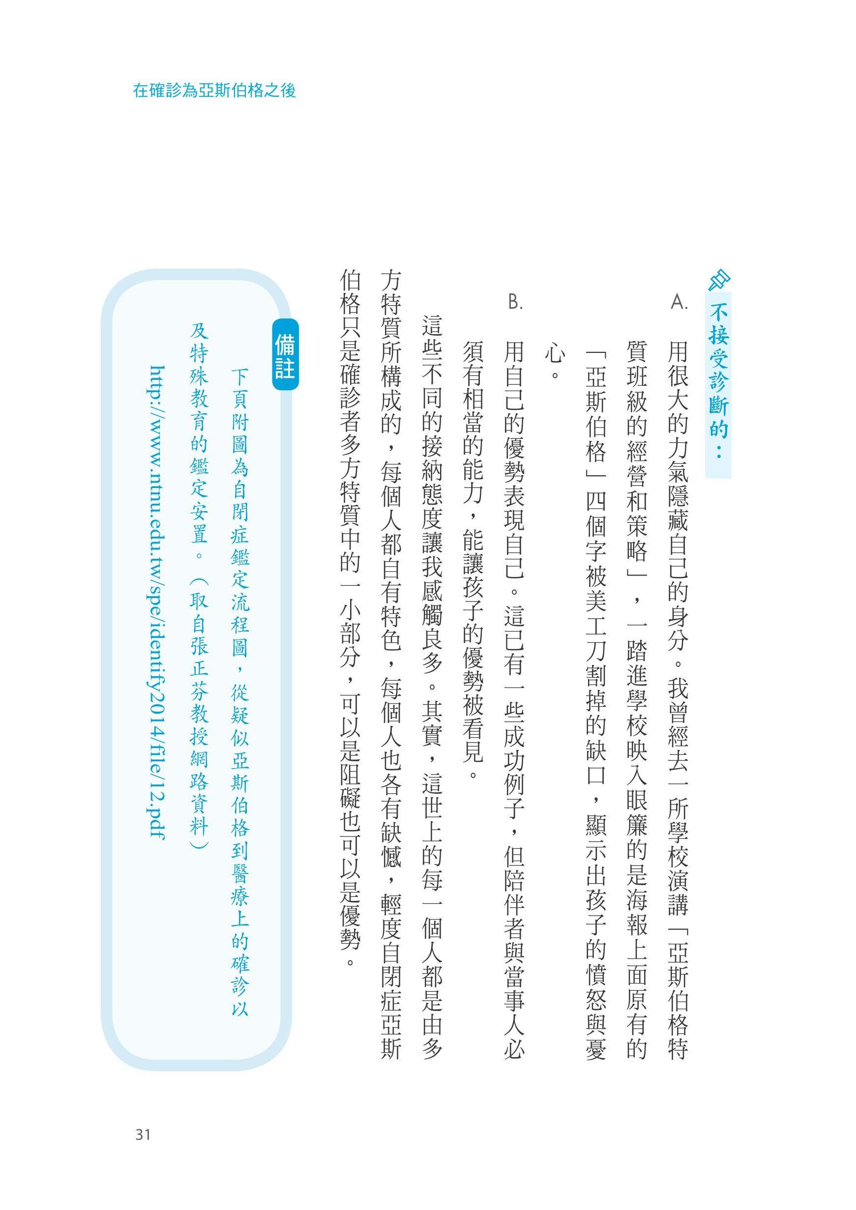 http://im1.book.com.tw/image/getImage?i=http://www.books.com.tw/img/001/070/14/0010701462_b_06.jpg&v=567a7837&w=655&h=609
