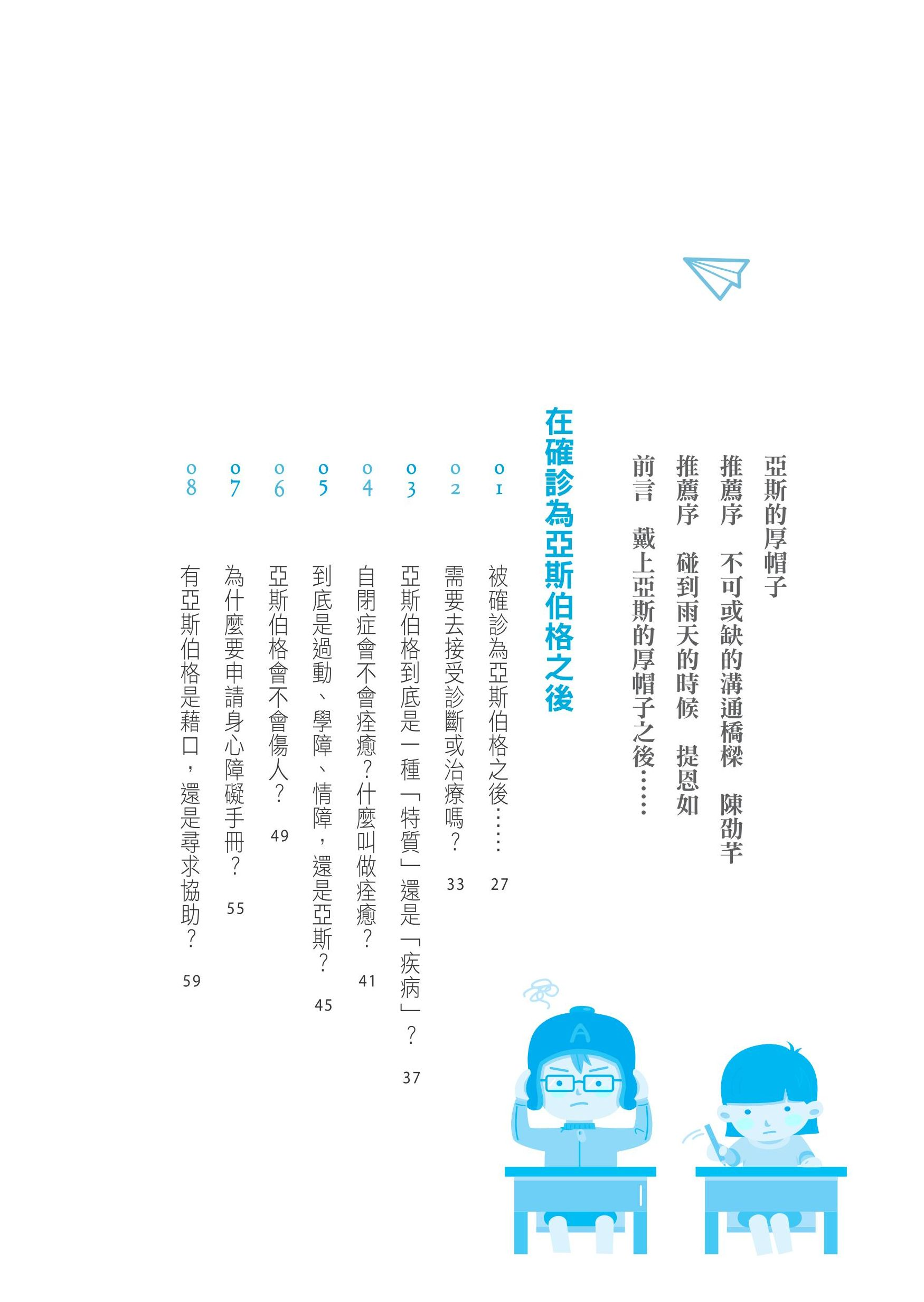 http://im2.book.com.tw/image/getImage?i=http://www.books.com.tw/img/001/070/14/0010701462_bi_01.jpg&v=567a861e&w=655&h=609
