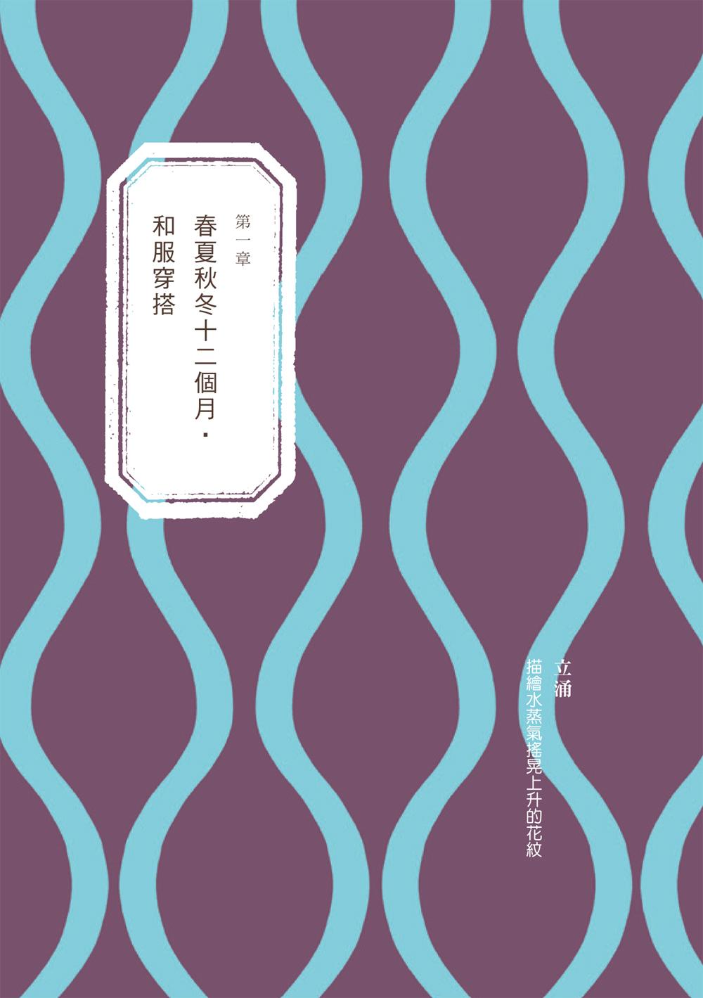 http://im2.book.com.tw/image/getImage?i=http://www.books.com.tw/img/001/070/17/0010701758_b_01.jpg&v=56813a17&w=655&h=609