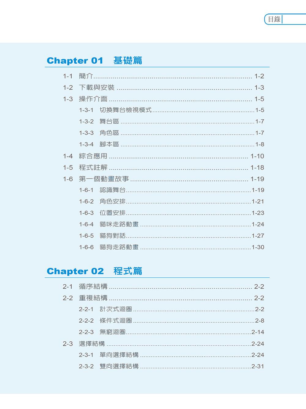 http://im2.book.com.tw/image/getImage?i=http://www.books.com.tw/img/001/070/34/0010703424_bi_01.jpg&v=5694f1de&w=655&h=609