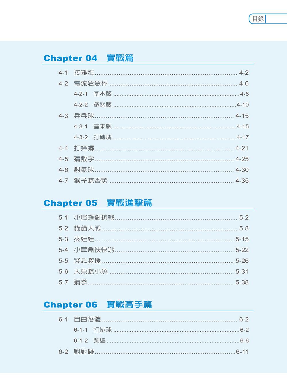 http://im2.book.com.tw/image/getImage?i=http://www.books.com.tw/img/001/070/34/0010703424_bi_03.jpg&v=5694f1de&w=655&h=609