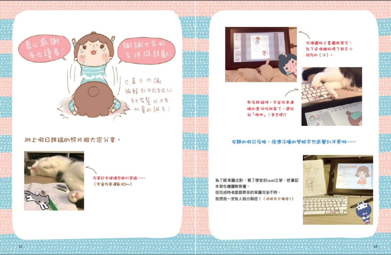 http://im2.book.com.tw/image/getImage?i=http://www.books.com.tw/img/001/070/48/0010704813_b_03.jpg&v=56b1f314&w=655&h=609