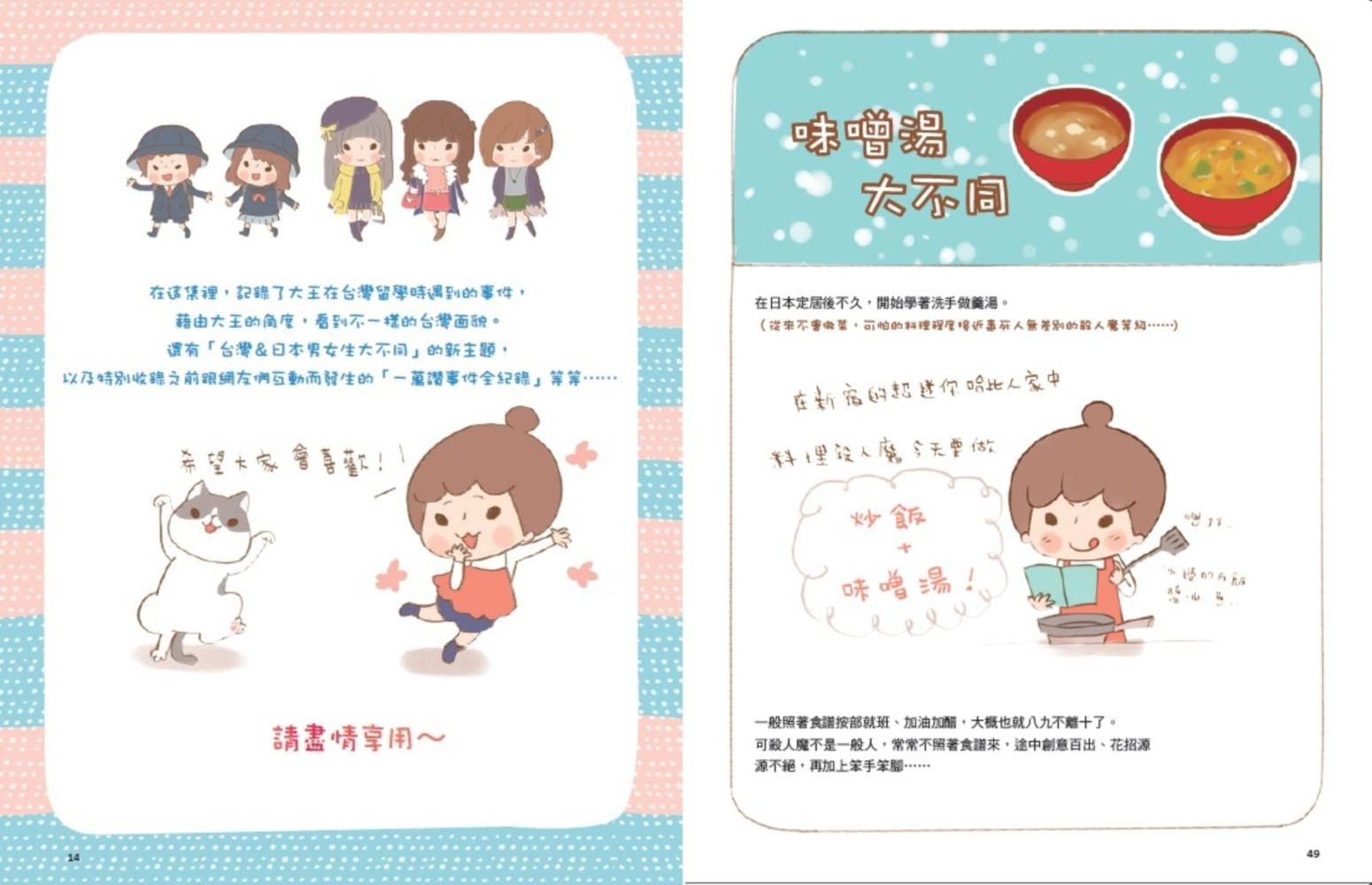 http://im1.book.com.tw/image/getImage?i=http://www.books.com.tw/img/001/070/48/0010704813_b_04.jpg&v=56b1f314&w=655&h=609