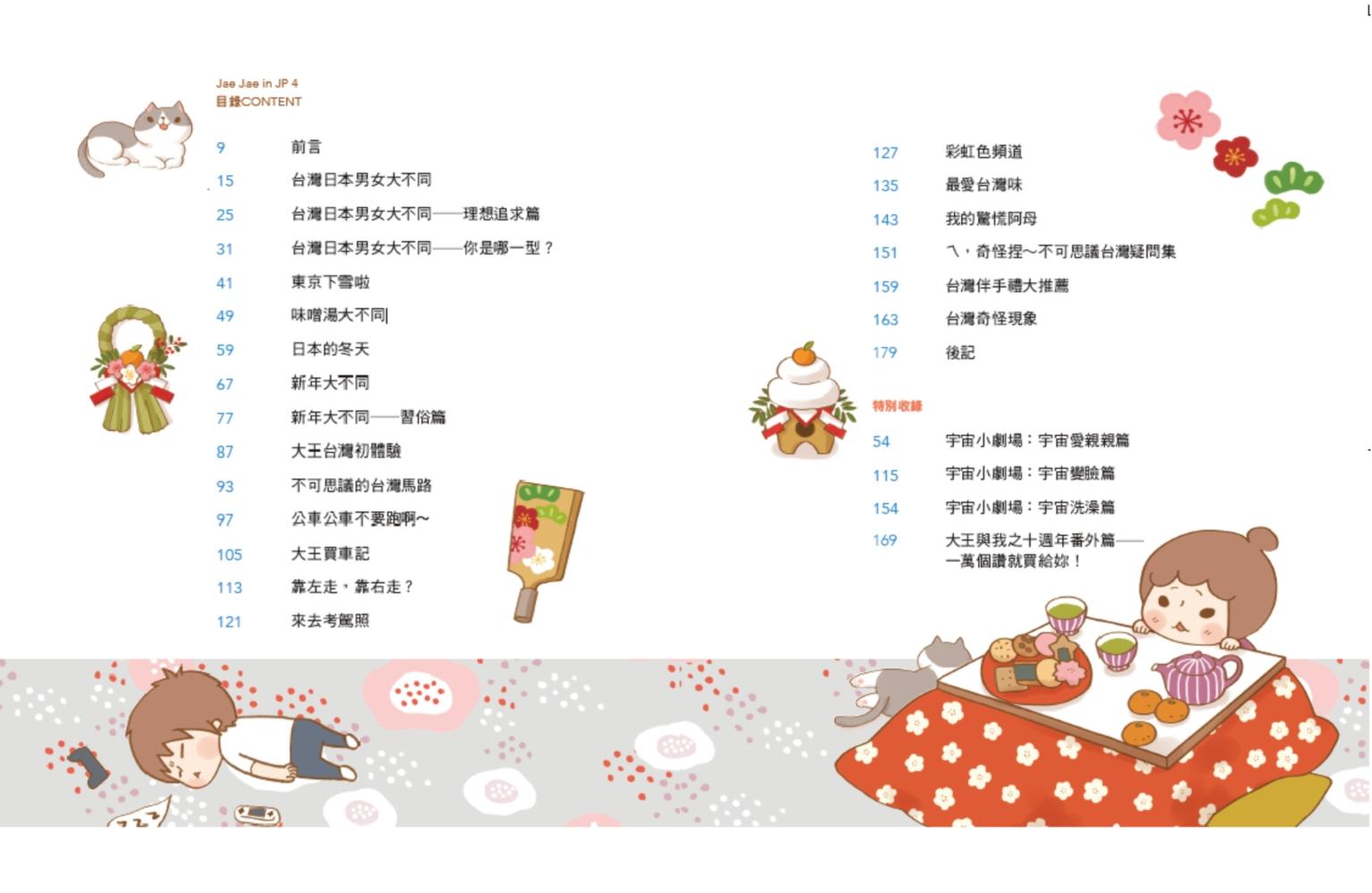 http://im2.book.com.tw/image/getImage?i=http://www.books.com.tw/img/001/070/48/0010704813_bi_01.jpg&v=56ac9101&w=655&h=609
