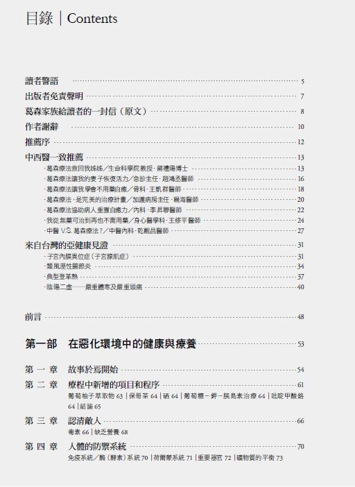 http://im2.book.com.tw/image/getImage?i=http://www.books.com.tw/img/001/070/60/0010706087_bi_01.jpg&v=56af41fd&w=655&h=609