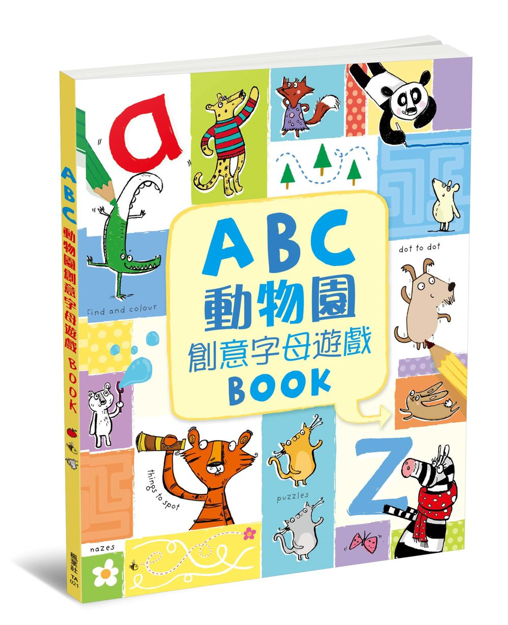 ABC動物園 字母遊戲BOOK