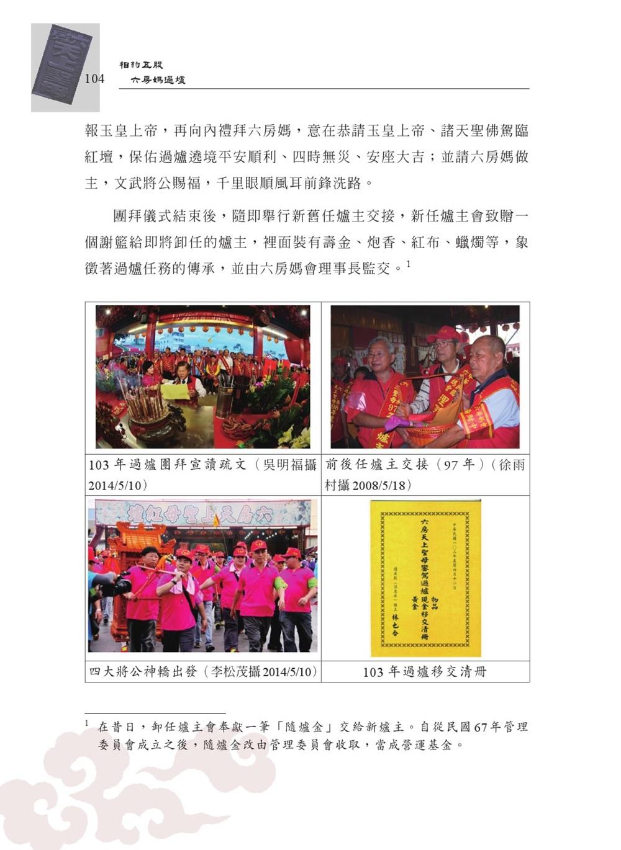 //im2.book.com.tw/image/getImage?i=http://www.books.com.tw/img/001/070/75/0010707578_b_05.jpg&v=56caffb2&w=655&h=609