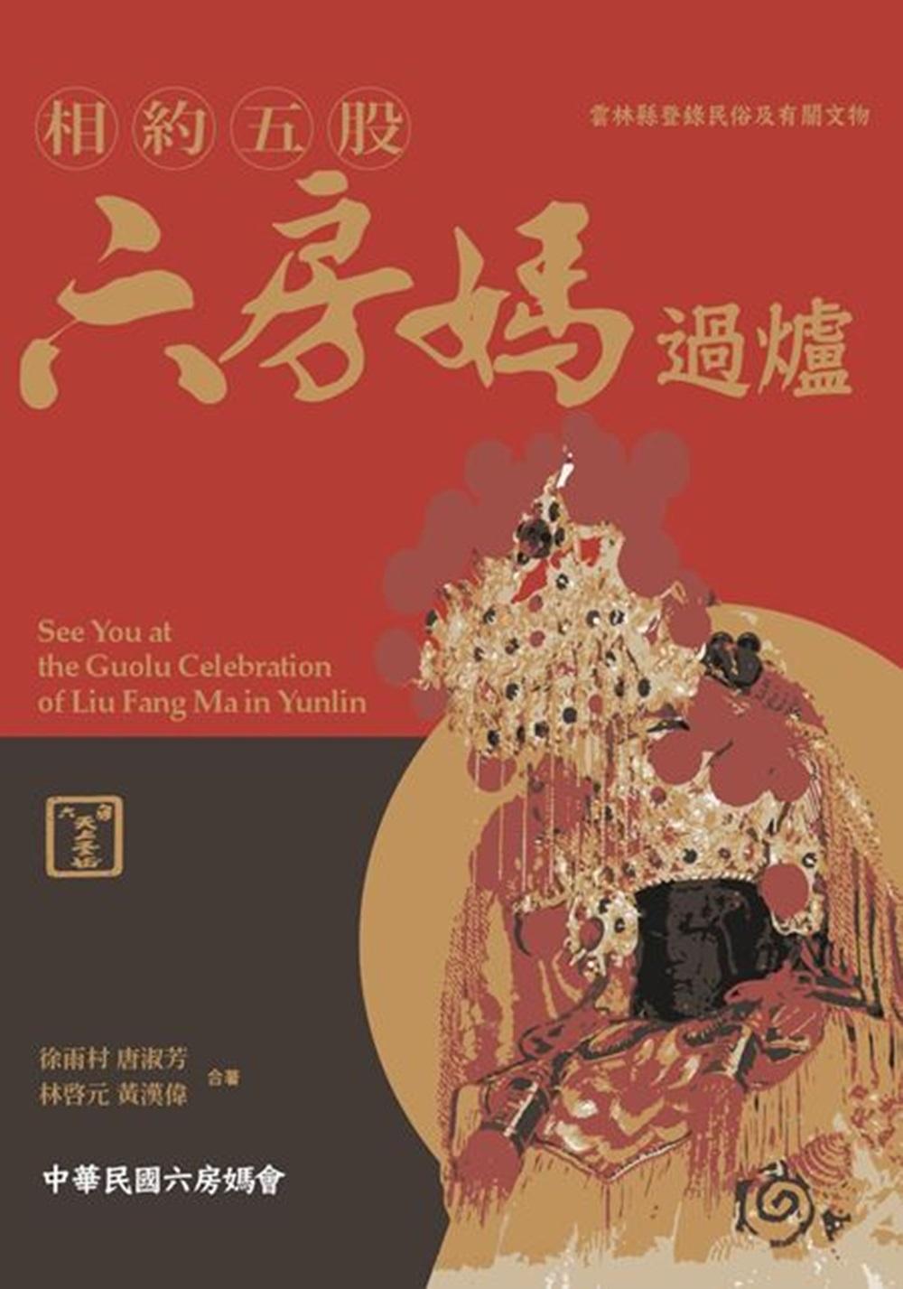 //im2.book.com.tw/image/getImage?i=http://www.books.com.tw/img/001/070/75/0010707578_bc_01.jpg&v=56caffb3&w=655&h=609