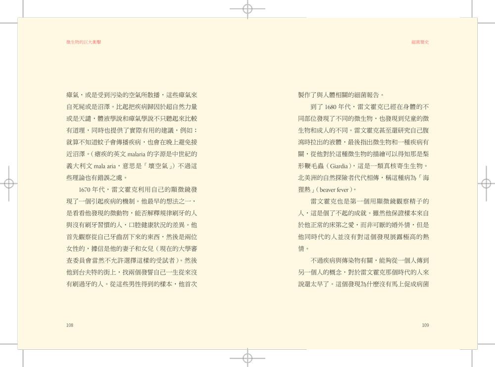 http://im1.book.com.tw/image/getImage?i=http://www.books.com.tw/img/001/070/96/0010709652_b_06.jpg&v=56e952b7&w=655&h=609