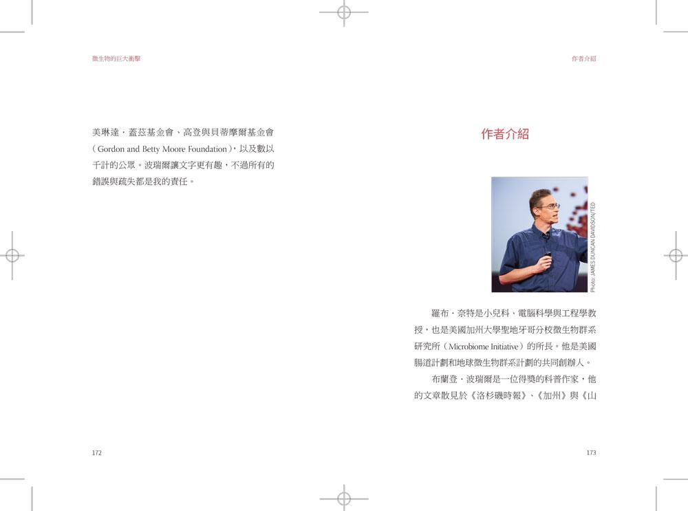 http://im2.book.com.tw/image/getImage?i=http://www.books.com.tw/img/001/070/96/0010709652_b_07.jpg&v=56e952b7&w=655&h=609