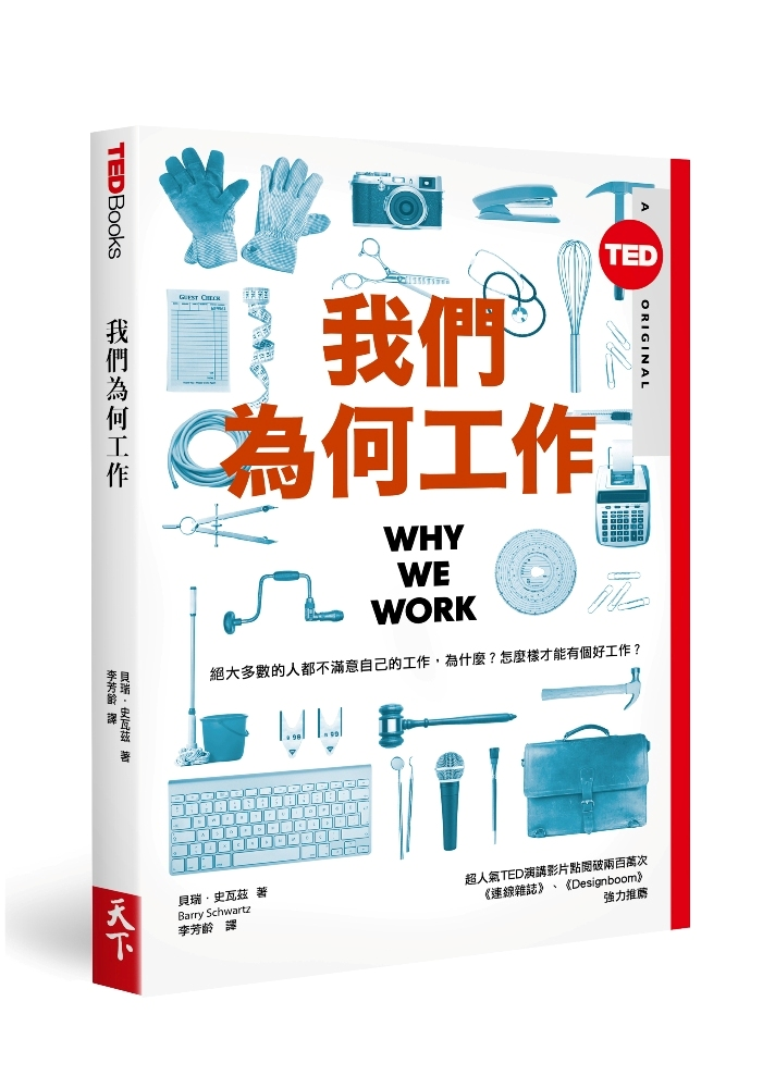 http://im2.book.com.tw/image/getImage?i=http://www.books.com.tw/img/001/070/96/0010709652_bc_01.jpg&v=5710dee6&w=655&h=609