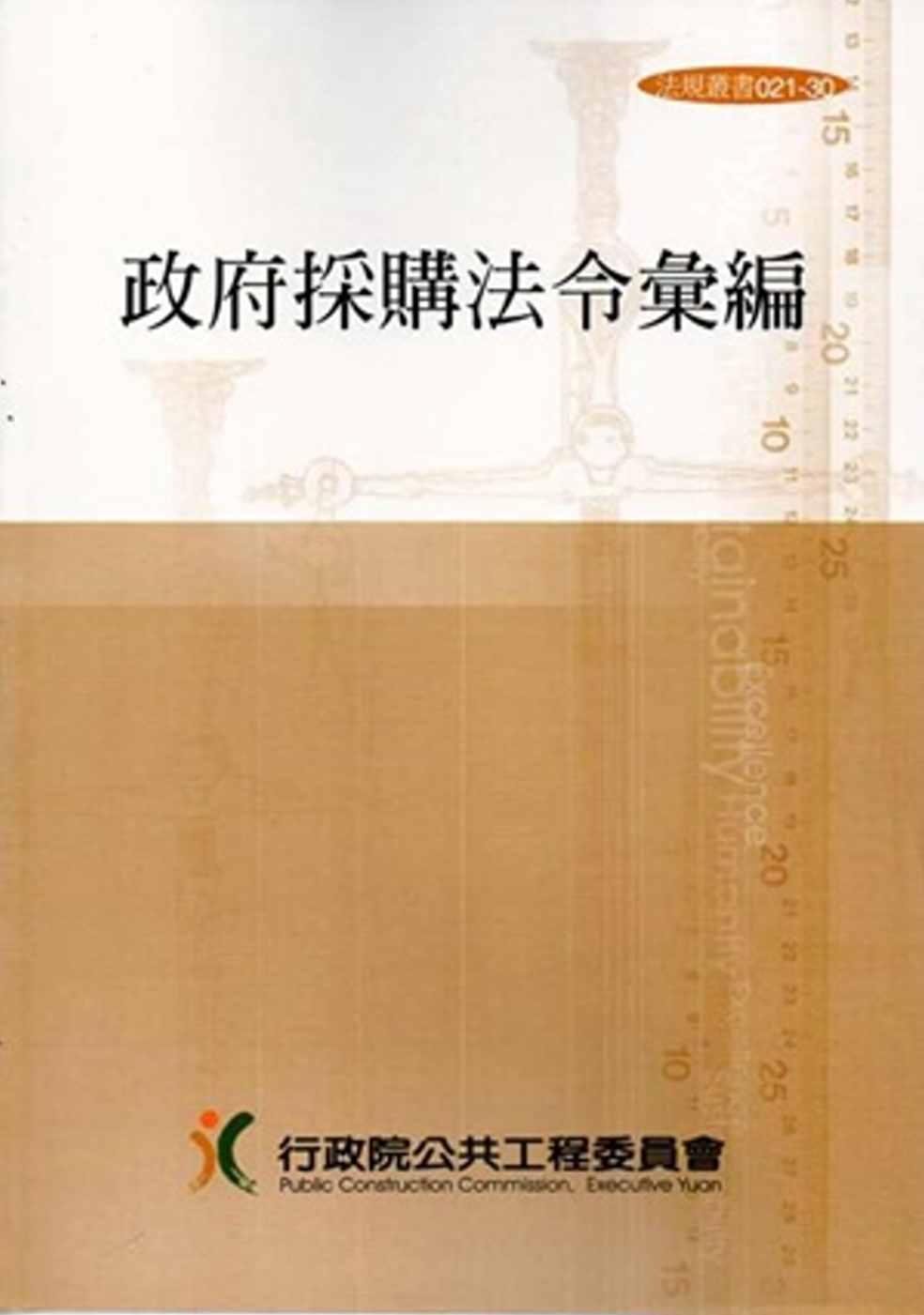 medium 中文 版